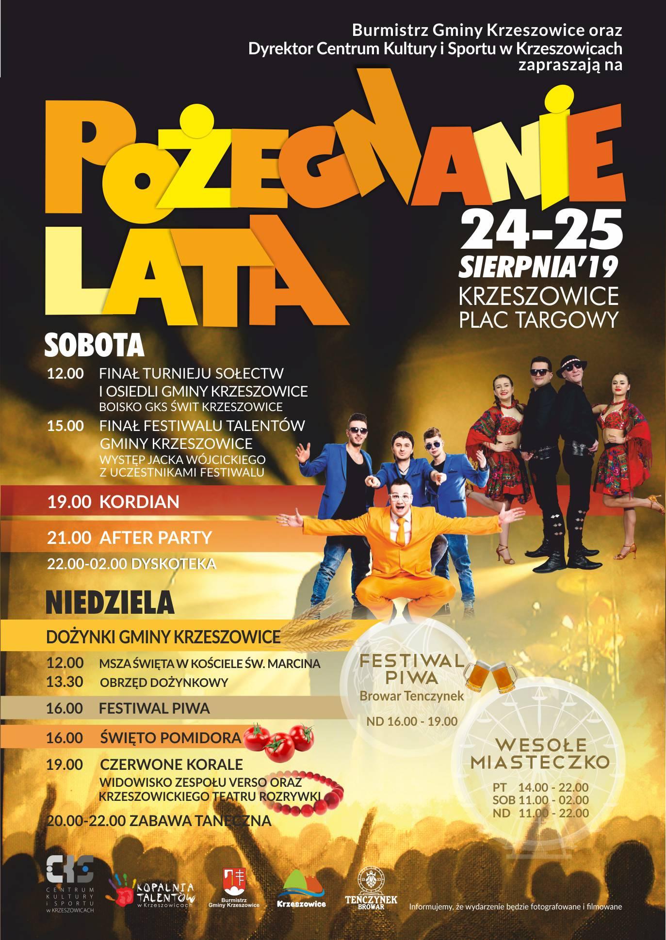 Pożegnanie Lata w Krzeszowicach